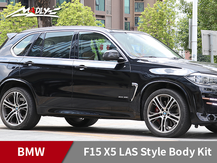 2014-2018 BMW X5 F15 LAS Style Side skirts